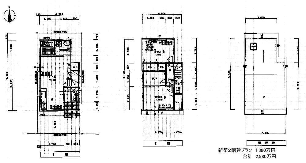 衣笠新築2階建プラン
